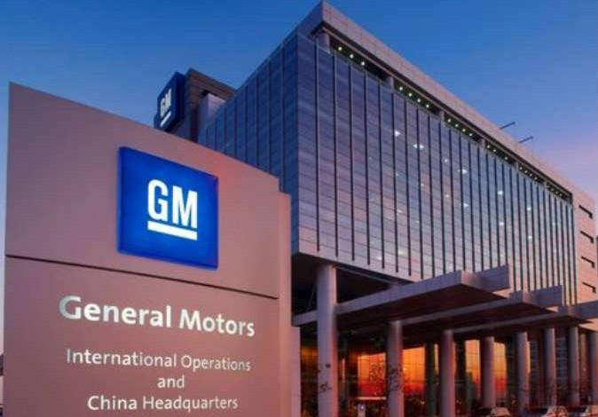 جنرال موتورز» و«فورد» تستثمران في تكنولوجيا القيادة