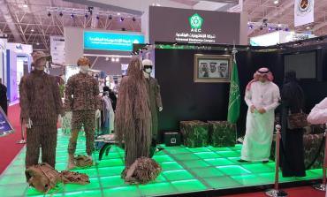 رائدة أعمال سعودية تقتحم العمل العسكري