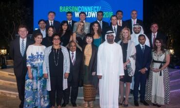 أكاديمية روّاد الأعمال المميّزين كرّمت الشيخ أحمد بن سعيد في قاعة المشاهير