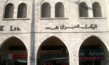 حرب مالكي الحصص للسيطرة على البنك العربي