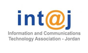 انتاج تُطّلق أول بوابة إلكترونية لترويج منتجات شركات التقنية الأردنية