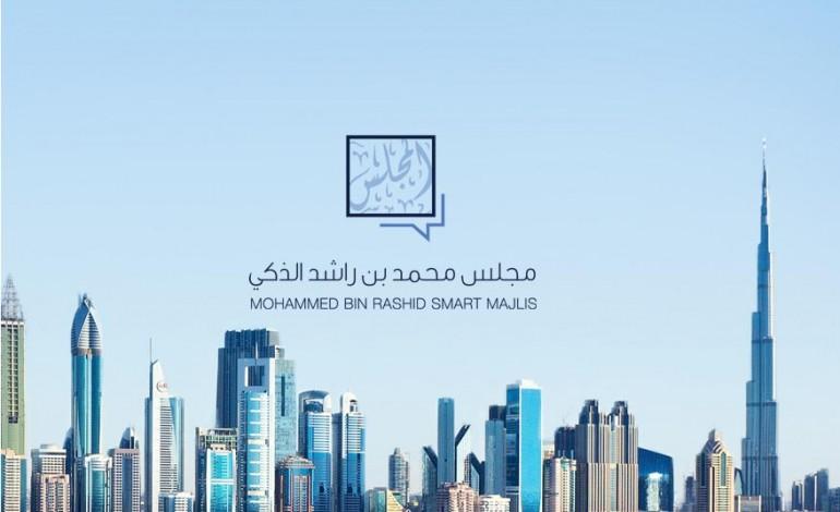 مواطنون ومقيمون يطرحون 21 ألف فكرة تقود دبي نحو الابتكار
