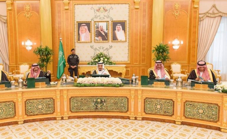 مجلس الوزراء السعودي يوافق على دعم المشاريع الصغيرة و المتوسطة