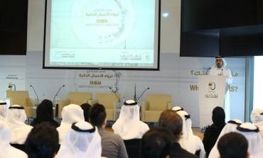 غرفة تجارة دبي تعلن 7 مايو آخر موعد لتسلم مشاركات مسابقة دبي لروّاد الأعمال الذكية