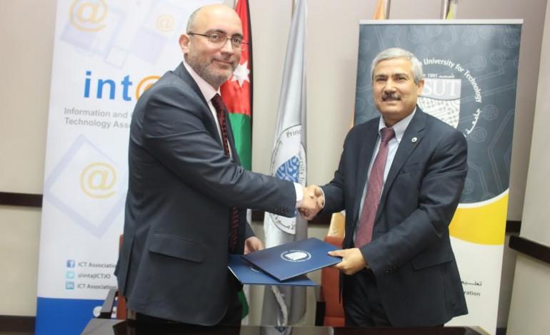 """جامعة الأميرة سمية و""""انتاج"""" الأردنية تتعاونان لدعم الطلبة في تأسيس مشاريع صغيرة"""