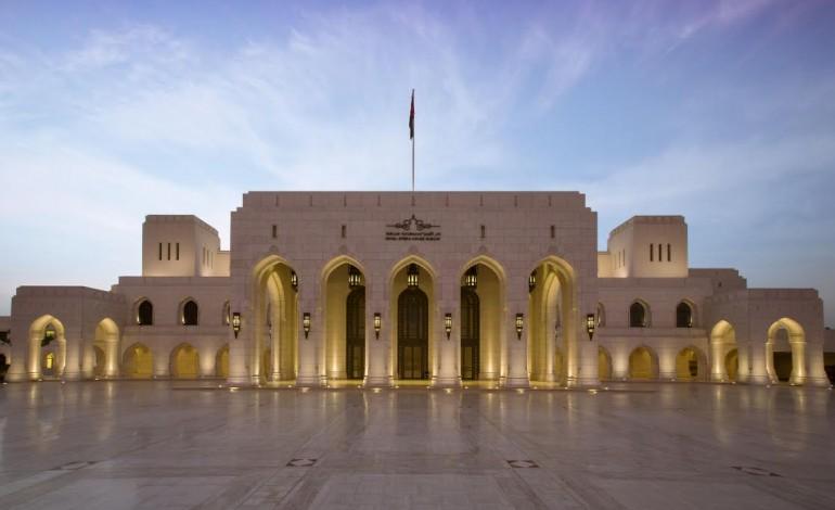 دار الأوبرا السلطانية في مسقط وجهة للإبداع الفني والثقافي