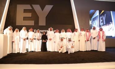 جوائز ارنست ويونغ EY  اختارت روّاد الأعمال السعوديين الأكثر تأثيراً لعام 2016