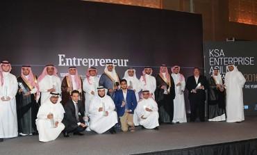 Entrepreneur الشرق الأوسط كرّمت روّاد الأعمال والشركات الريادية في السعودية للعام 2016