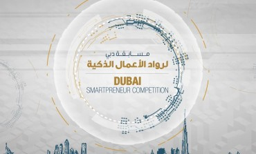 350 فكرةً مشاركة في مسابقة دبي الذكية لروّاد الأعمال