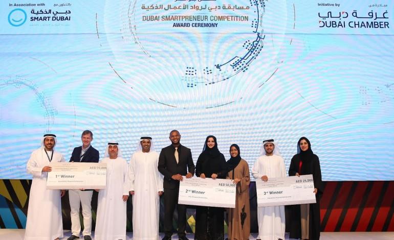 الإعلان عن 3 فائزين في مسابقة دبي لروّاد الأعمال الذكية