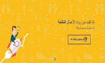 """إطلاق مسابقة """"انترنت الأشياء"""" في مصر والتقديم ينتهي نهاية يونيو"""