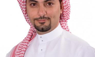 لوائح ضريبية جديدة على الأراضي البيضاء في السعودية