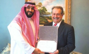 الاستثمار السعودية تُصدر أول ترخيص استثمار أجنبي 100  %
