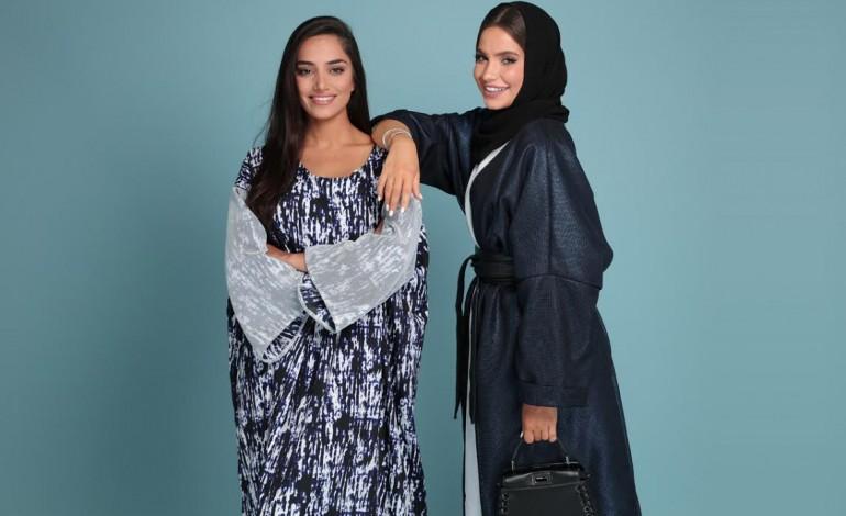 مييلا – تبيعك ملابسك المحتشمة عبرالإنترنت