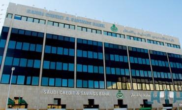 200 ألف ريال حد أعلى لتمويل مشاريع الشباب السعودي