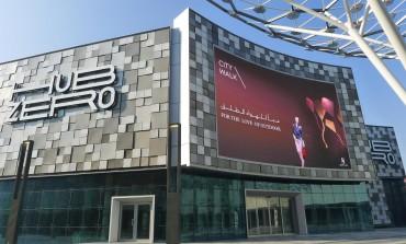 مراس تفتتح أول مجمّع ترفيهيّ في المنطقة يجمع أحدث ألعاب الفيديو العالمية