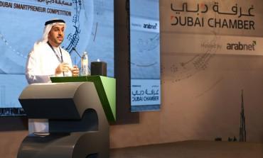 غرفة دبي تطلق دورة ثانية من مسابقة دبي لروّاد الأعمال الذكية