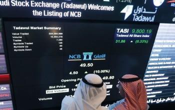 ملكية الشركات الأجنبية في الأسهم السعودية  4ر1 مليار ريال