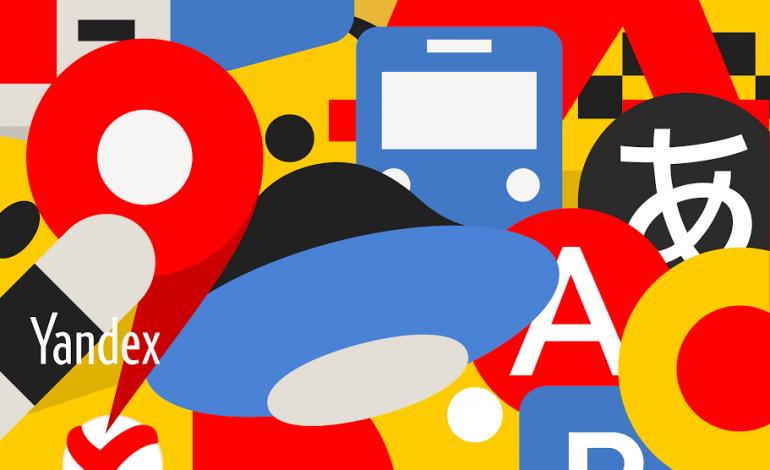 ياندكس، قاهر غوغل، يصلك بالعالم دون إنترنت