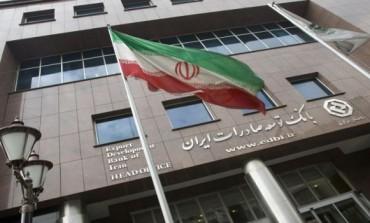 النروج ستفتح خط ائتمان لإيران بقيمة مليار دولار