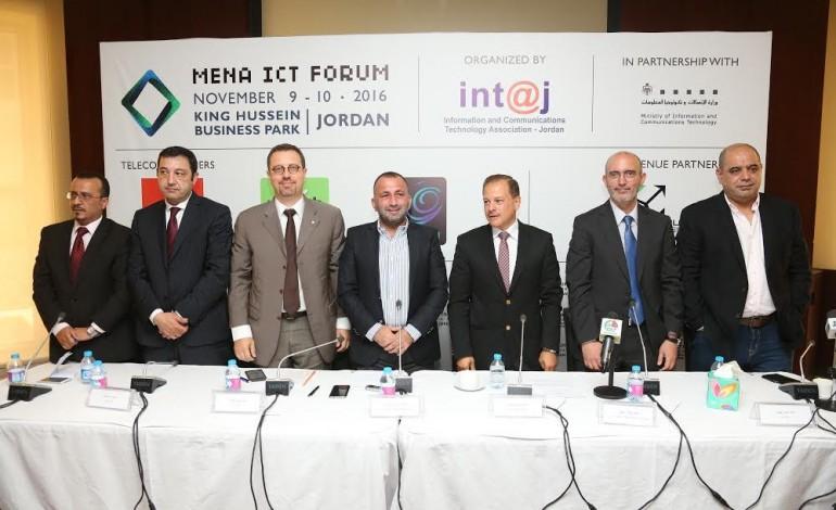 منتدى الاتصالات وتكنولوجيا المعلومات للشرق الأوسط وشمال إفريقيا 2016