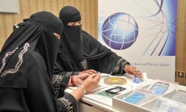جامعيات سعوديات يتحضرن لإطلاق شركاتهن الخاصة 