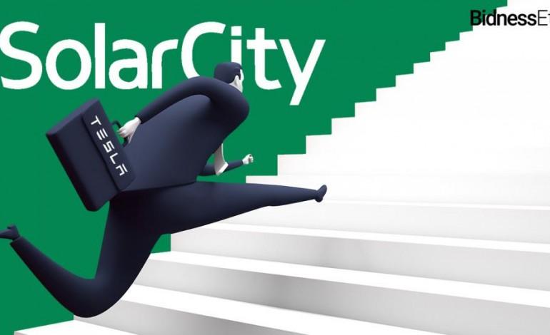 تيسلا تستحوذ على SolarCity مقابل 2.6 مليار دولار