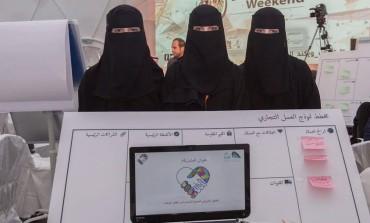 ثلاث سعوديات يفُزن بالمركز الأول في ستارات اب ويكند