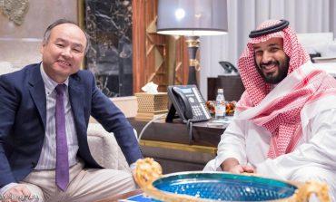 صندوق استثماري سعودي-ياباني بـ100 مليار دولار