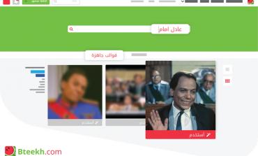 تجارب مصرية لتحويل الفكاهة المصورة لصناعة مستدامة
