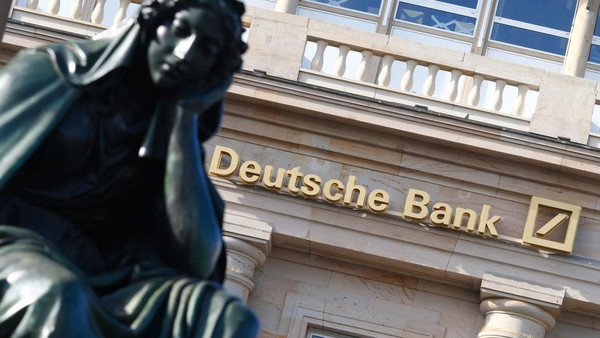 تحسن سهم دويتشه بنك يُحسّن مزاج مستثمري العالم
