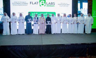 فلات 6 لابز مسرعة الأعمال الأولى في السعودية