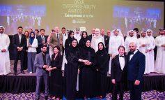 حفل جوائزEnterprise Agility Awards  من مجلة Entrepreneur قطر يكرم روّاد الأعمال القطريين