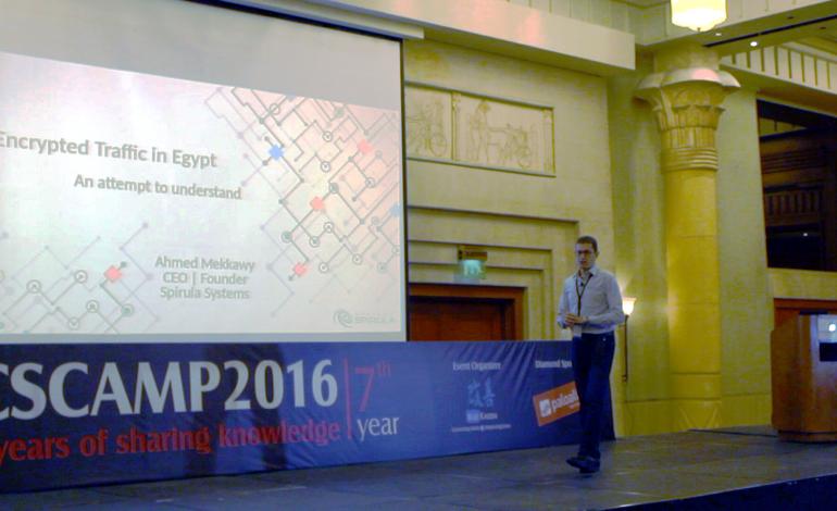 """هل تضرب """"الرقابة"""" بيزنس أمن المعلومات في مصر؟"""