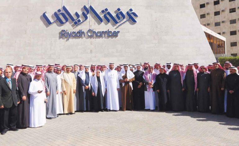 غرفة الرياض توظف وتدرب أكثر من 3800 شاب سعودي 