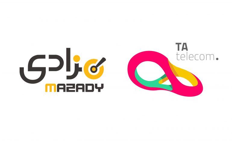 """شركة مصرية تحارب الغلاء بخدمة """"مزادي"""" على الهواتف المحمولة"""