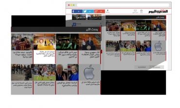 الإعلانات المُضمنة.. سوق ينمو في مصر