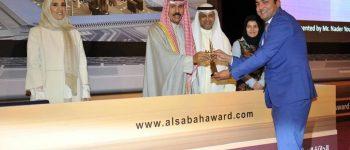 أسطى تفوز بجائزة الشيخ سالم العلي الصباح للمعلوماتية