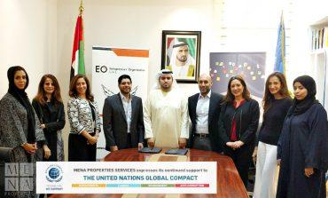 مؤسسة روّاد الأعمال تنضم إلى ملتقى الاتفاق العالمي للأمم المتحدة