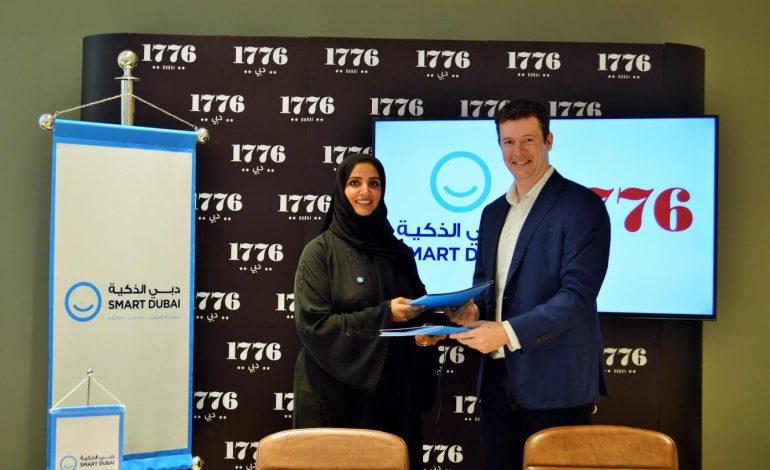 دبي الذكية يوقع اتفاقية مع حاضنة الابتكار للريادة 1776