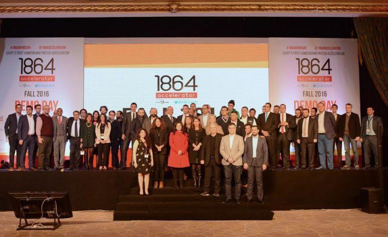 """"""" المسرعة 1864″ تقدم 8 شركات ناشئة في قطاع التكنولوجيا المالية المصرية"""