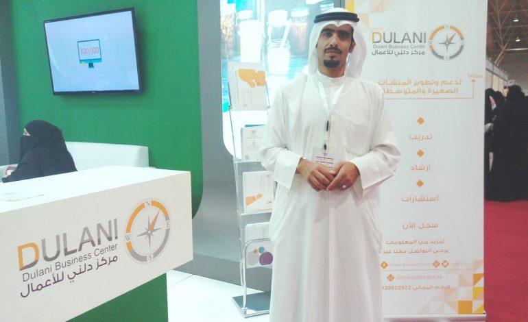 500 منشأة صغيرة تلقت الدعم من بنك التنمية الاجتماعية السعودي