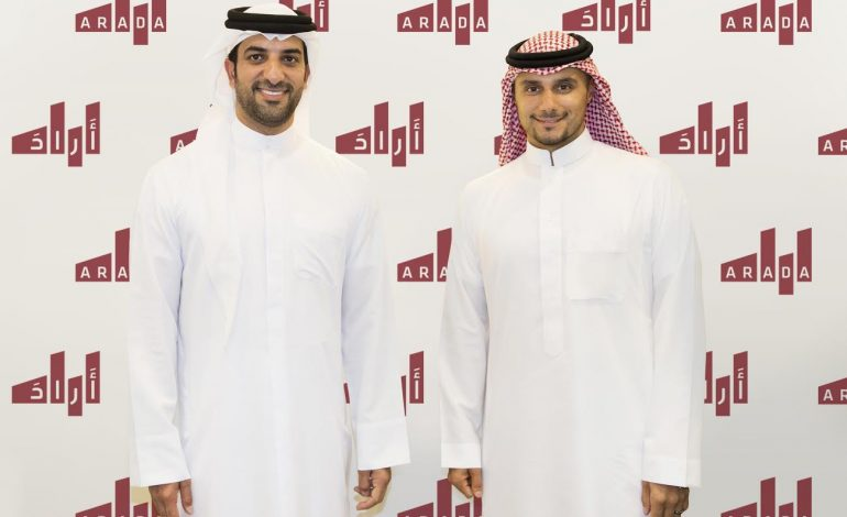 KBWللاستثمارات وبسمة توقّعان اتفاقية لتأسيس شركة ARADA للتطوير العقاري