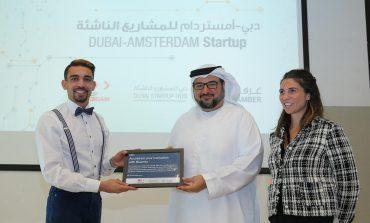 غرفة دبي اختارت أفضل المشاريع الناشئة ضمن عروض دبي-أمستردام