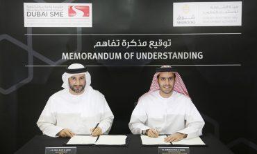 """شروق و""""محمد بن راشد لتنمية المشاريع"""" يوقعان مذكرة لتعزيز المشاريع الصغيرة"""