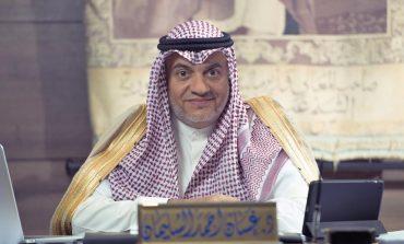 """""""المركزي السعودي"""": 8 مليارات دولار تسهيلات للمنشآت الصغيرة والمتوسطة"""