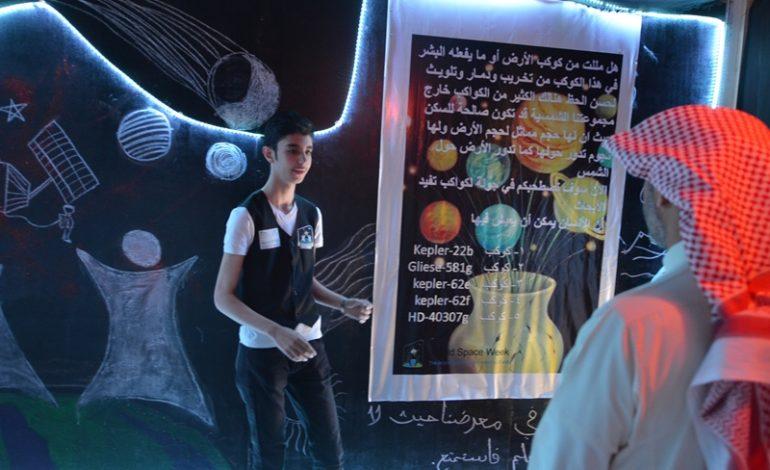 مدينة الملك عبد العزيز تُطلق ( Blockchain ) في الرياض
