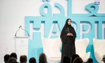 عائشة بن بشر: 6.7 مليون متعامل استخدموا مؤشر السعادة في دبي
