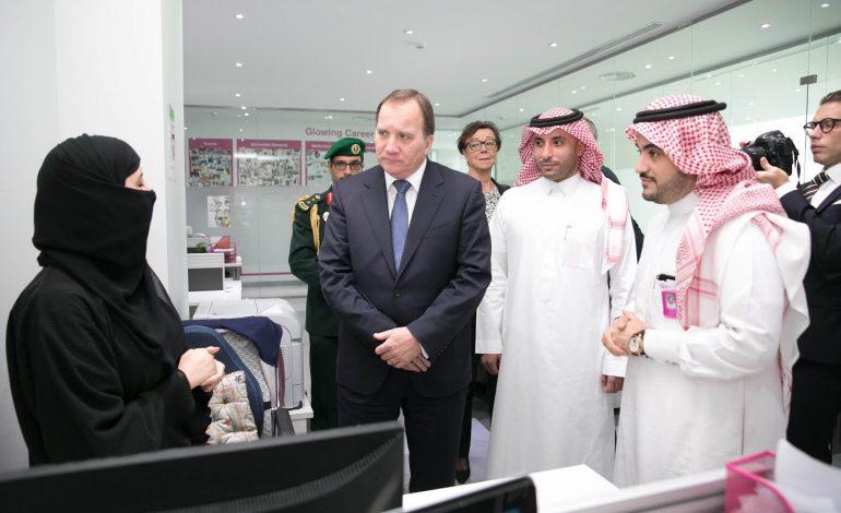 رائد أعمال سعودي يوظف أكثر من 30 ألف إمرأة