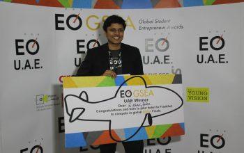 رواد أعمال الإمارات تعلن اسم الفائز بالنسخة الإماراتية من جائزة رواد الأعمال الدولية